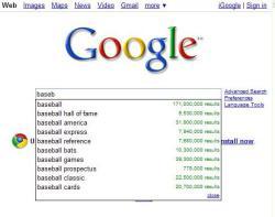 google сценарии проведения юбилея:
