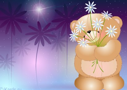 Анимашка: мишка с цветами