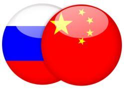 Объем торговли между Россией и Китаем в первом полугодии упал на 30,2%