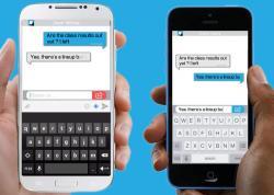 BEAM — хорошая замена Skype